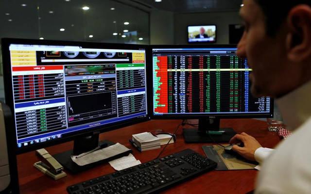 """28 أبريل.. عمومية """"العربية للاستثمارات"""" تناقش توزيعاً نقدياً"""