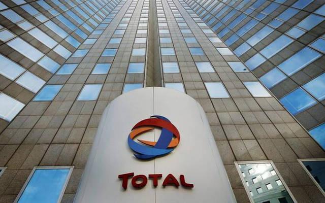 مقر شركة توتال المغرب