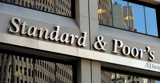 S&P assigns Emirates Development Bank 'AA-' issuer rating; outlook stable