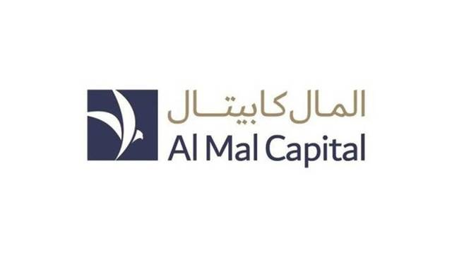 شعار شركة المال كابيتال