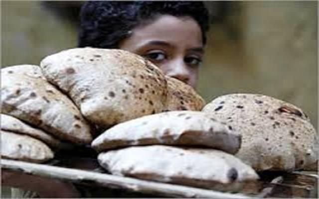 الخبز المدعم في مصر