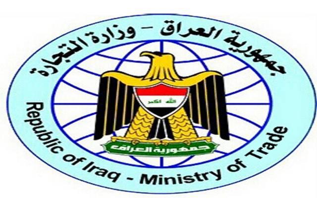 التجارة العراقية تُلغي 146 وكالة غذائية وطحين خلال ديسمبر الماضي