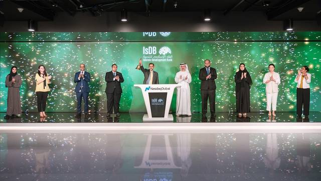 This issuance is the second listing by IsDB on Nasdaq Dubai