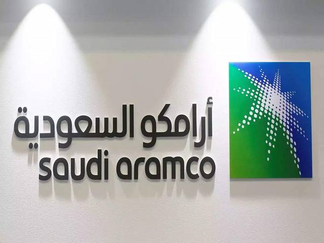 Saudi Arabia began trading the world's largest initial public offering