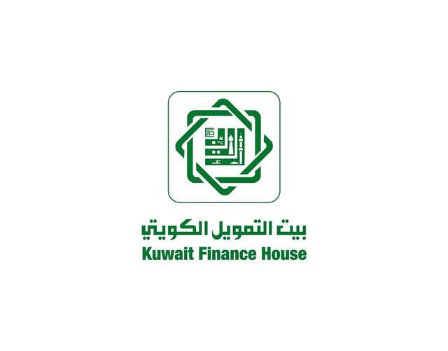 KFH logs 10.4% higher annual profits in 2019; dividends approved