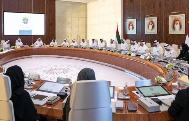 اجتماع مجلس الوزراء الإماراتي
