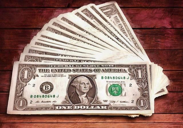 """""""المركزي العراقي"""" يوجه البنوك باستمرار حظر التعامل بالدولار مع إيران"""