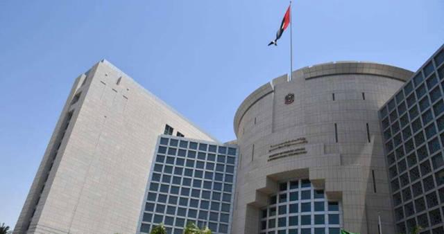 مقر وزارة الخارجية في الإمارات