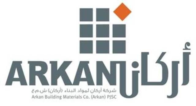 شعار شركة أركان لمواد البناء
