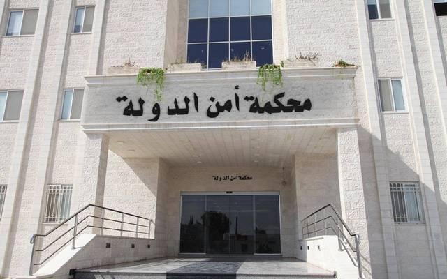 الأردن.. أمن الدولة ترفع جلسة قضية الدخان للثلاثاء