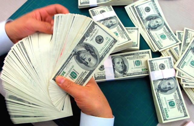 جي إف إتش تنتهي من سداد صكوك بـ200 مليون دولار