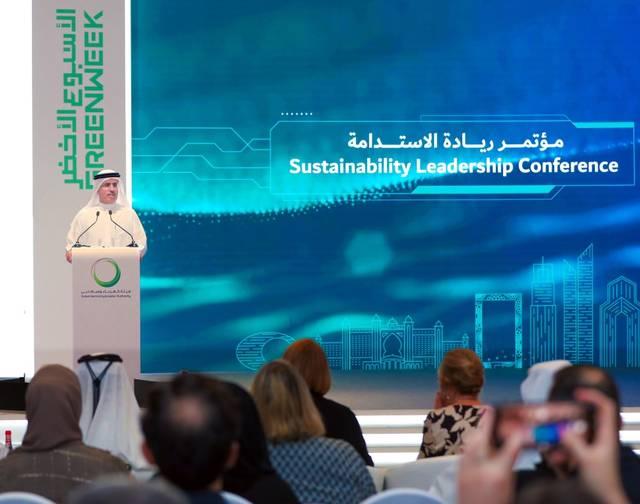 سعيد محمد الطاير خلال افتتاح مؤتمر ريادة الاستدامة