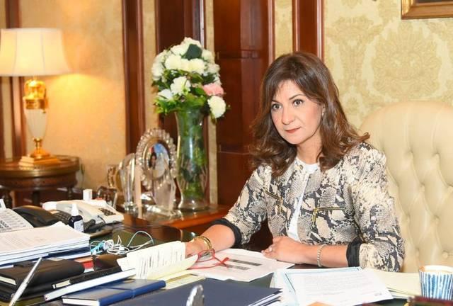 نبيلة مكرم وزيرة الدولة للهجرة وشؤون المصريين بالخارج