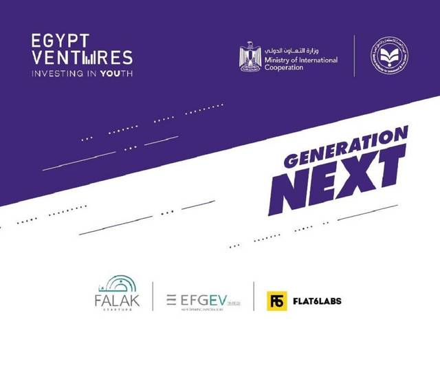 The volume of investment in startups in Egypt amounted to $190 million in 2020