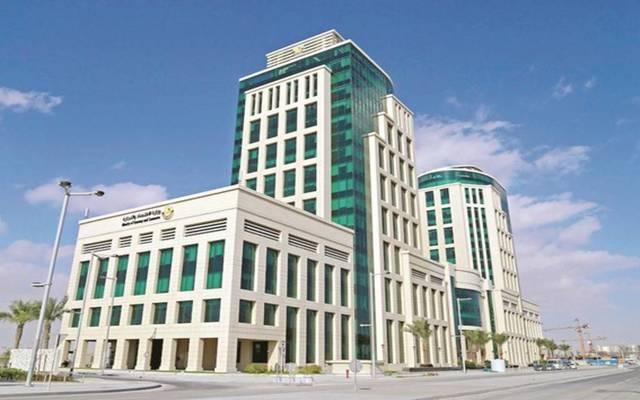 مقر وزارة التجارة والصناعة القطرية