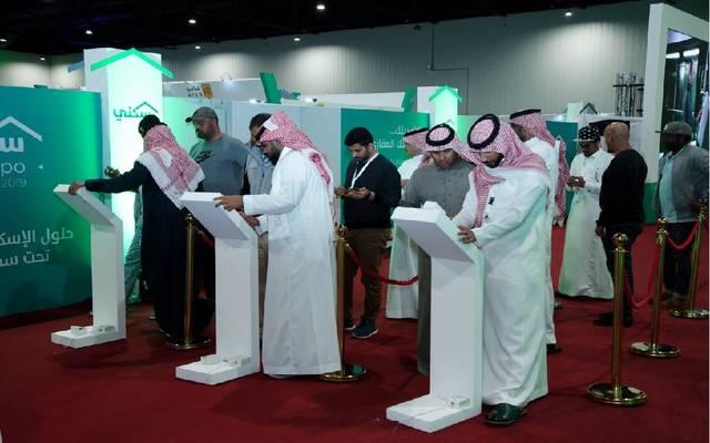 """تسجيل السعوديين في برنامج """"سكني"""" التابع لوزارة الإسكان السعودية- أرشيفية"""