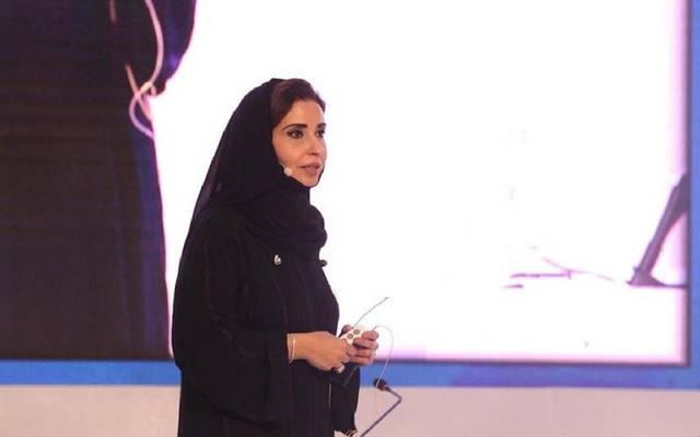 إيمان بنت هباس بنت سلطان المطيري، الرئيس التنفيذي للمركز الوطني للتنافسية- أرشيفية