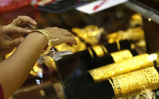محدث.. الذهب يفقد 18 دولاراً عند التسوية ليسجل خسائر أسبوعية