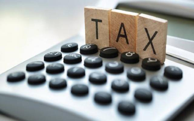 ضرائب- صورة تعبيرية