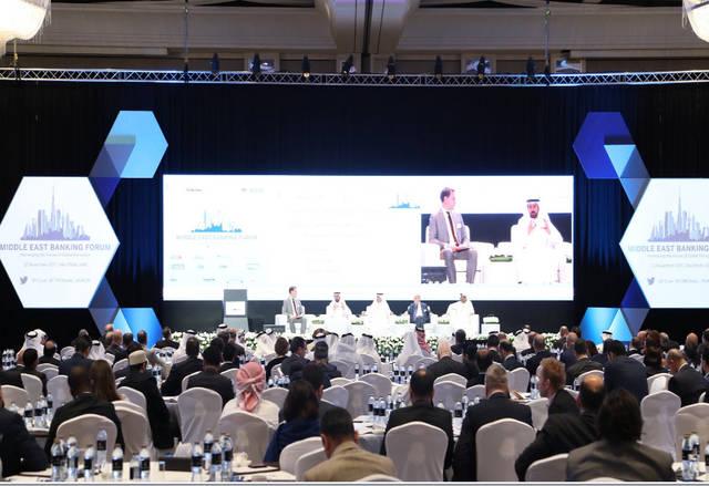 الملتقى شارك فيه ما يزيد عن 500 من قادة القطاع المصرفي