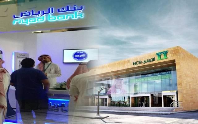 جرافيك لبنكي الأهلي التجاري والرياض السعوديين