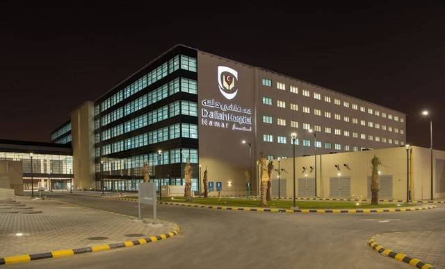 The deal is part of Dallah's plan to buy over 25% of International Medical Center