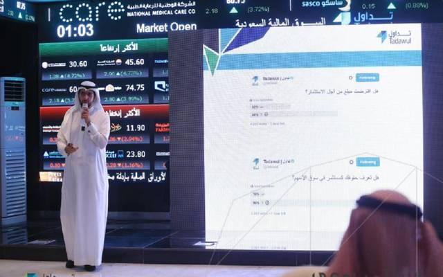 """صعد المؤشر العام """"تاسي"""" بنسبة 0.24% بحلول الساعة 10:50 بتوقيت السعودية"""