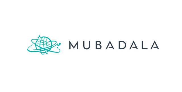 شعار شركة مبادلة الإماراتية