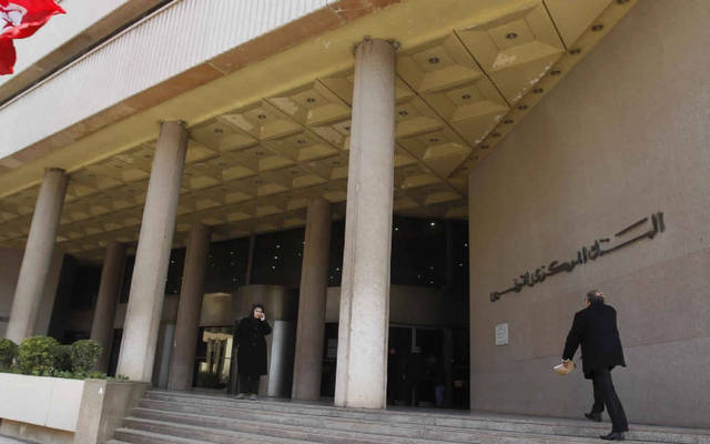 مقر البنك المركزي التونسي