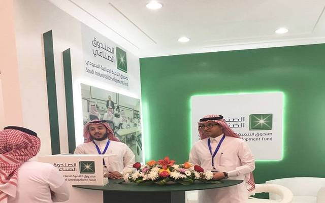 The SIDF aims to support and encourage industrial entities