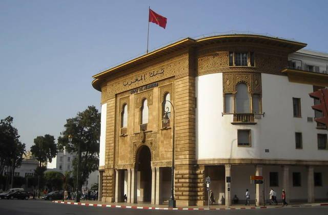 مقر البنك المركزي المغربي