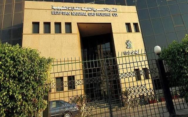 الشركة المصرية القابضة للغازات إيجاس