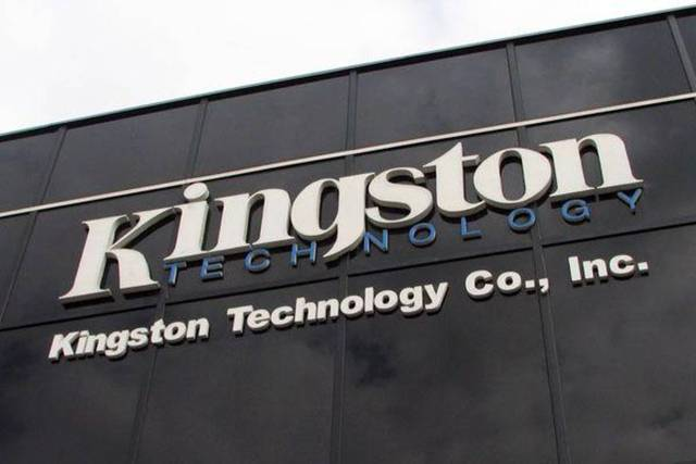 Phison to sell shares in joint venture to Kingston