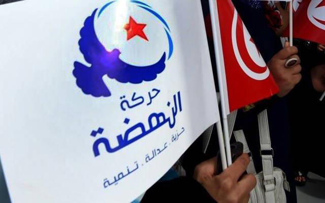 شعار حركة النهضة