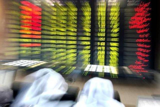 Qatar Stock Exchange up 0 10% - Mubasher Info
