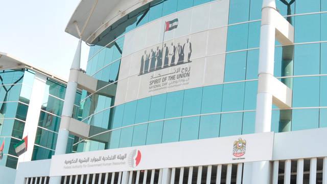 """""""الموارد البشرية"""" الإماراتية تدعو لمتابعة التزام الموظفين بالإجراءات الاحترازية"""