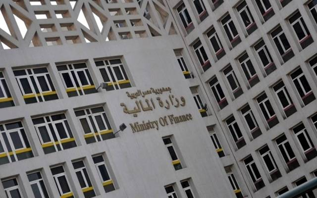 Tax revenue from sovereign debt yields reached EGP 32.78 billion