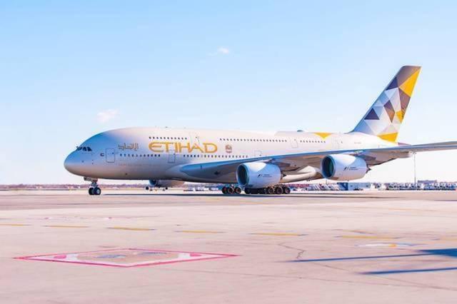طائرة مملوكة لشركة الاتحاد للطيران الإماراتية