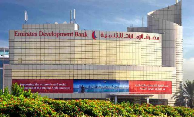 أحد أفرع مصرف الإمارات للتنمية