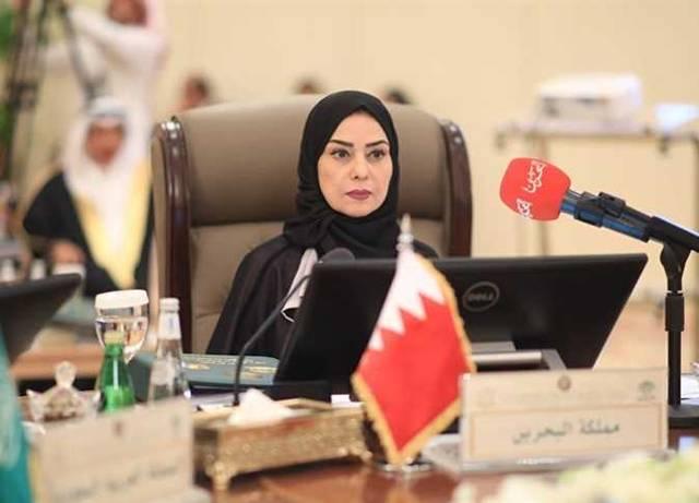 فوزية بنت عبد الله زينل - رئيسة مجلس النواب البحريني