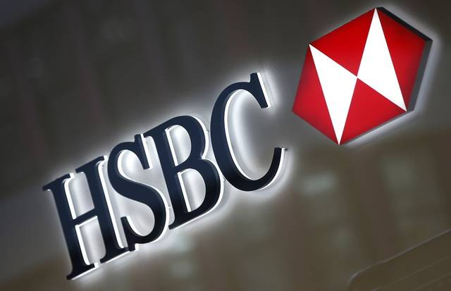 HSBC has over 20 deals in its pipeline in Saudi Arabia