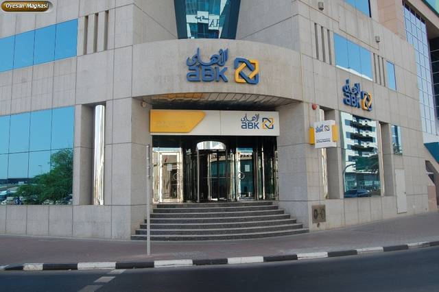 ABK's long-term foreign-currency deposit rating was 'A2'