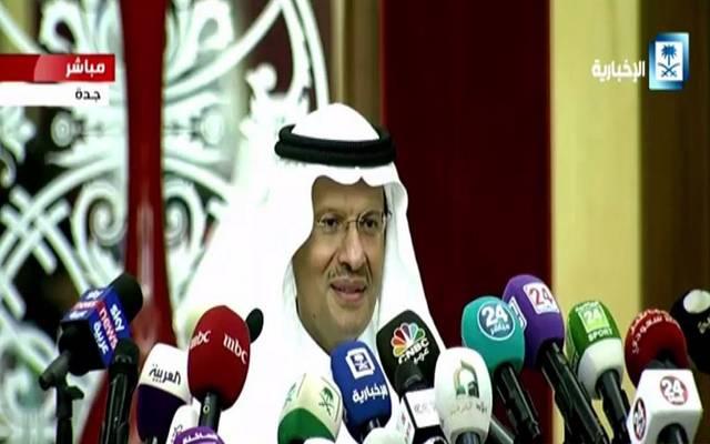 وزير الطاقة السعودي يُعلِّق على قيمة أرامكو
