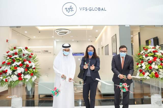 افتتاح المركز الجديد في دبي