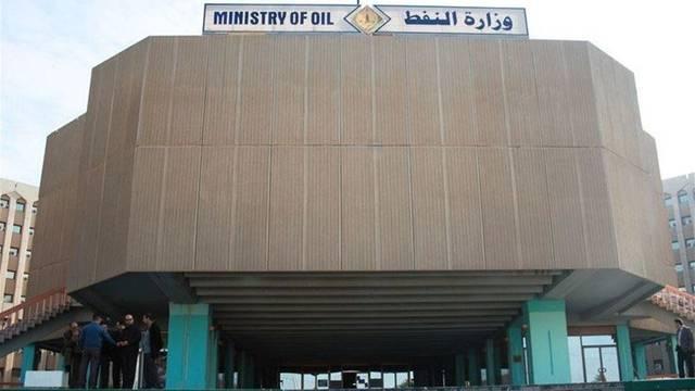 Iraqi Oil: $ 6.35 billion oil revenues during September