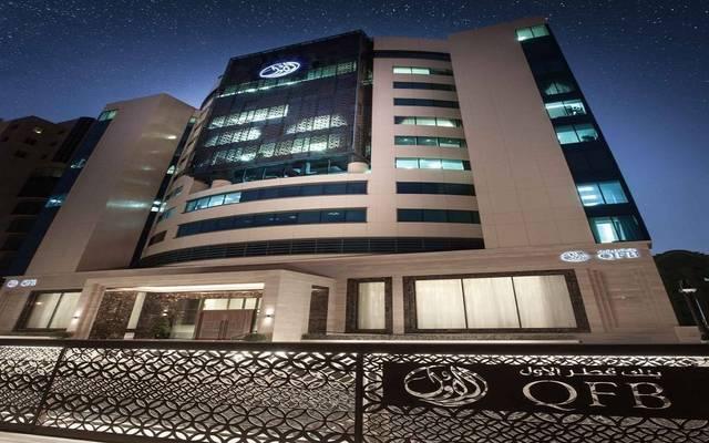 مقر بنك قطر الأول