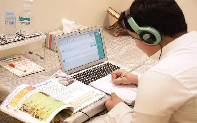 التعليم عن بعد بالسعودية خلال جائحة كورونا