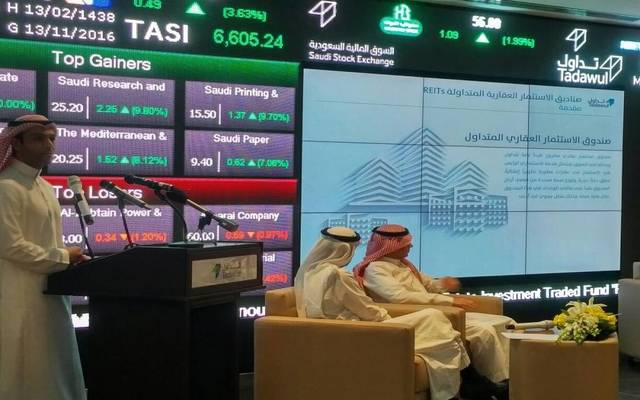 TASI rises slightly, Nomu goes down 15 pts at Thursday's close