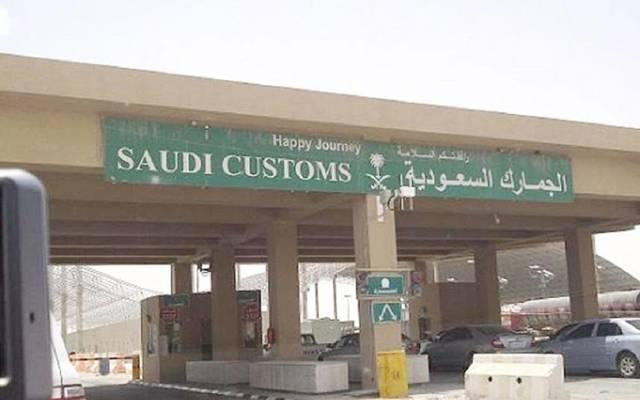 مقر تابع لهيئة الجمارك السعودية