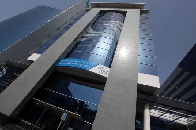 مقر بنك الفجيرة الوطني